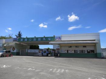 Himeji_20120816_002