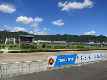 Himeji_20120816_004